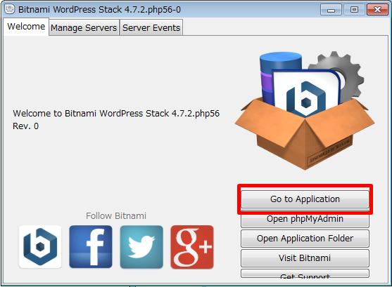 bitnami管理画面から、ワードプレスのページを表示させる
