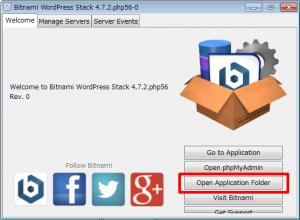 bitnami管理画面から、フォルダを表示させます。