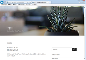 bitnamiワードプレスの画面