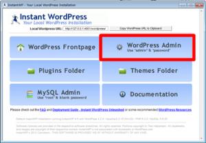 InstantWordPressの管理画面から立ち上げる