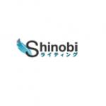 shinobiライティングは高単価