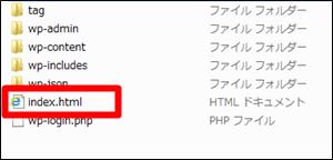 simplystaticで生成されたファイルで作ったファイルで表示