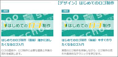 ロゴ制作で数万円
