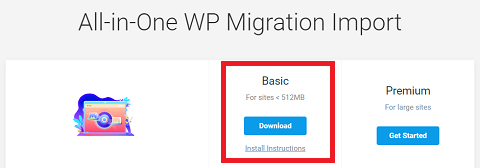 All-in-One WP Migrationの容量アップ