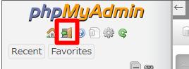 レンタルサーバーiCLUSTAのMySQLデーターベースphpMyAdminの終了画面